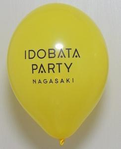 IDOBATA
